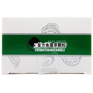 復方魚腥草顆粒(廣西邦琪藥業集團有限公司)-邦琪藥業包裝細節圖1