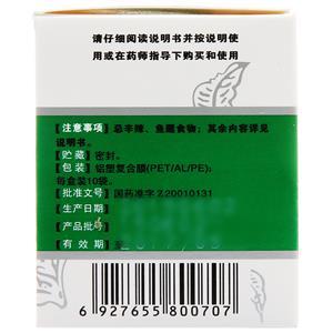 復方魚腥草顆粒(廣西邦琪藥業集團有限公司)-邦琪藥業包裝側面圖3