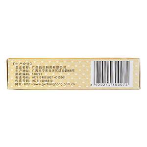 昌弘 復生康膠囊(廣西昌弘制藥有限公司)-昌弘制藥包裝細節圖1