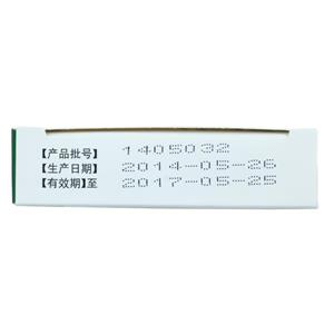 三金 西瓜霜润喉片(桂林三金药业股份有限公司)-桂林三金包装细节图4