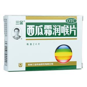 三金 西瓜霜润喉片(桂林三金药业股份有限公司)-桂林三金包装侧面图1