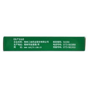 三金 西瓜霜润喉片(桂林三金药业股份有限公司)-桂林三金包装细节图2