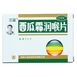 三金 西瓜霜润喉片(桂林三金药业股份有限公司)-桂林三金包装侧面图2