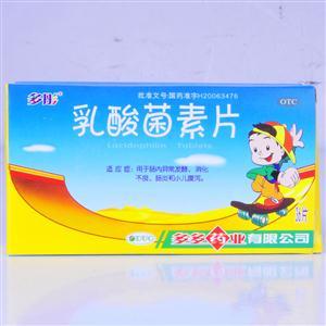 多彤 乳酸菌素片