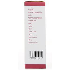 克林霉素甲硝唑搽剂(黑龙江天龙药业有限公司)-黑龙江天龙包装侧面图2