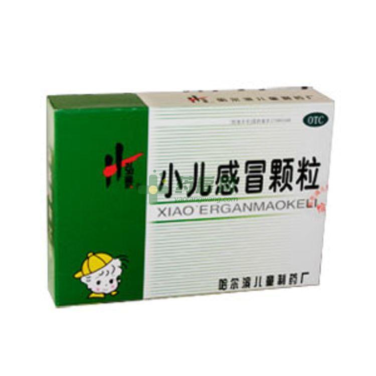 小儿感冒颗粒(哈尔滨儿童制药厂有限公司)-哈儿制药