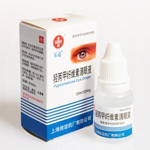 羟丙甲纤维素滴眼液是医保药吗 可以报销吗?