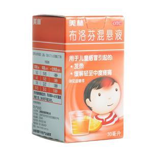美林 布洛芬混懸液(上海強生制藥有限公司)-上海強生包裝側面圖1
