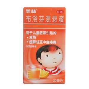 美林 布洛芬混懸液(上海強生制藥有限公司)-上海強生包裝側面圖2
