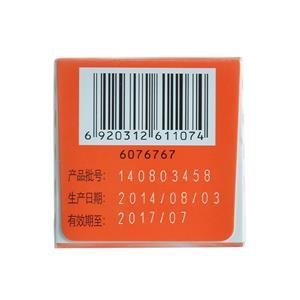 美林 布洛芬混懸液(上海強生制藥有限公司)-上海強生包裝細節圖4