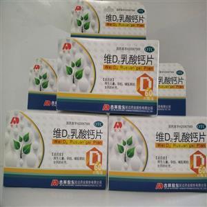 維D2乳酸鈣片有哪些包裝規格?