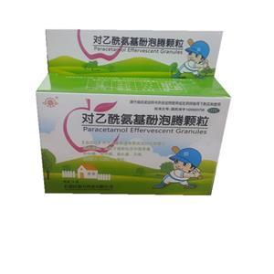 对乙酰氨基酚泡腾颗粒有哪些包装规格?