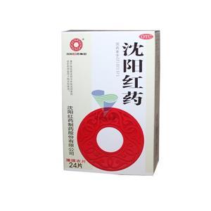 沈陽紅藥(沈陽紅藥集團股份有限公司)-沈陽紅藥包裝側面圖1