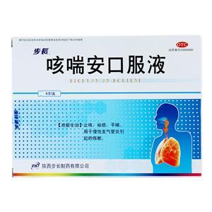步長 咳喘安口服液(陕西步长制药有限公司)-步长制药包装侧面图3