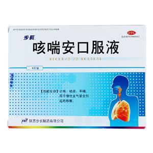 步長 咳喘安口服液(陕西步长制药有限公司)-步长制药包装侧面图2