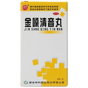 碑林 金嗓清音丸(西安碑林药业股份有限公司)-西安碑林包装侧面图3