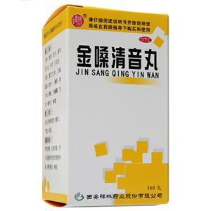 碑林 金嗓清音丸(西安碑林药业股份有限公司)-西安碑林包装侧面图2