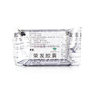 步長 荣发胶囊(陕西步长制药有限公司)-步长制药包装细节图1