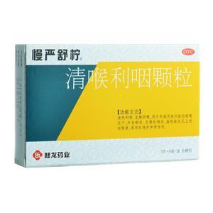 清喉利咽颗粒保健品怎么鉴别假药?