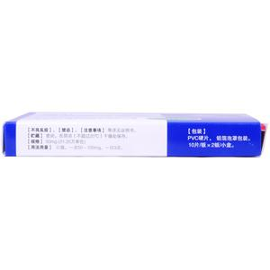 来索欣 溶菌酶肠溶片(湘北威尔曼制药股份有限公司)-湘北威尔曼包装侧面图2