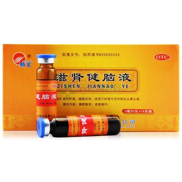 滋肾健脑液(湖南新汇制药股份有限公司)-新汇制药