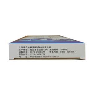 哈森 天麻素片(上海现代哈森(商丘)药业有限公司)-上海现代哈森商丘公司包装细节图4