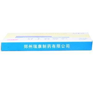 法莫替丁片(郑州瑞康制药有限公司)-瑞康制药包装侧面图3