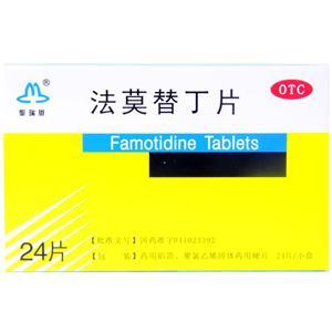 法莫替丁片(郑州瑞康制药有限公司)-瑞康制药包装侧面图1