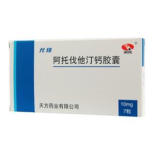 尤佳 阿托伐他汀鈣膠囊