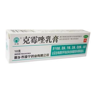 川石 克霉唑乳膏(河南大新藥業有限公司)-大新藥業包裝側面圖2