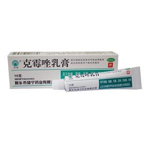 川石 克霉唑乳膏(河南大新藥業有限公司)-大新藥業包裝側面圖1