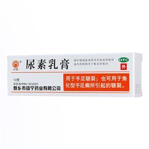 川石 尿素乳膏