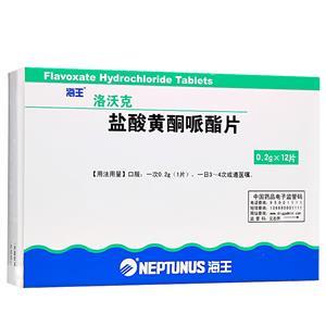 洛沃克 鹽酸黃酮哌酯片