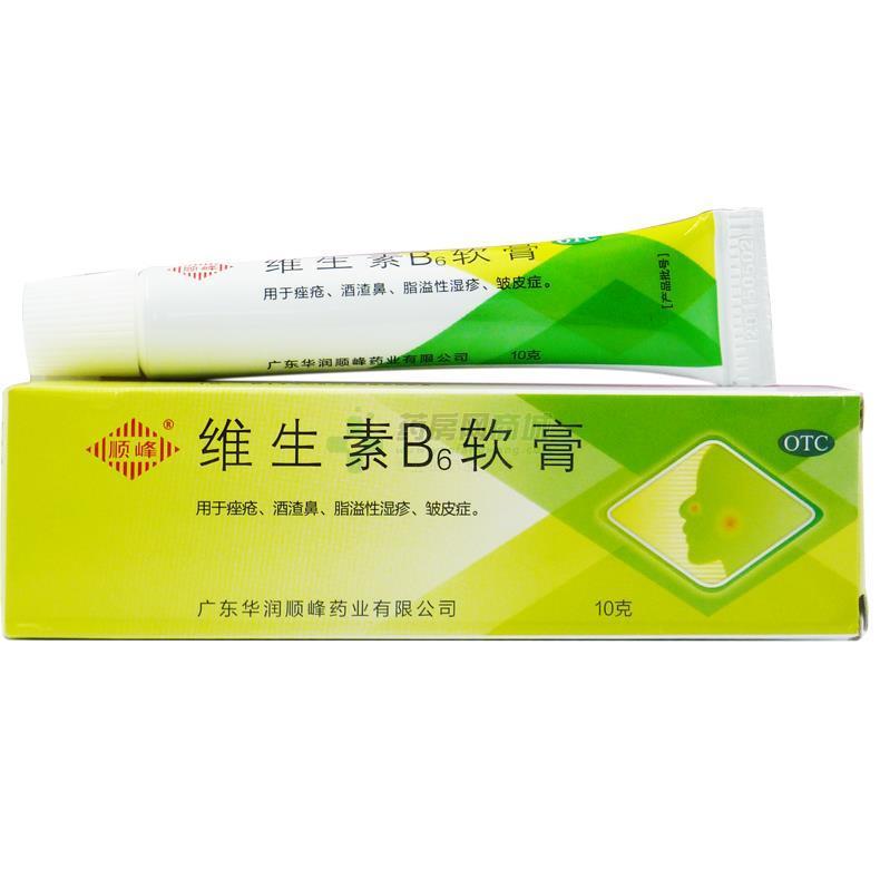 维生素B6软膏(广东华润顺峰药业有限公司)-华润顺峰