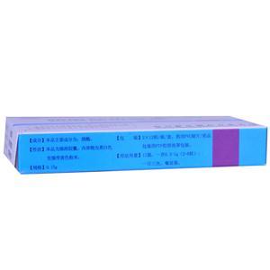 胰酶腸溶膠囊(四川順生制藥有限公司)-四川順生包裝細節圖2