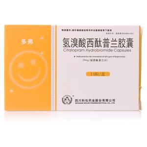 多弗 氫溴酸西酞普蘭膠囊