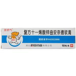 新矯氣 復方十一烯酸鋅曲安奈德軟膏