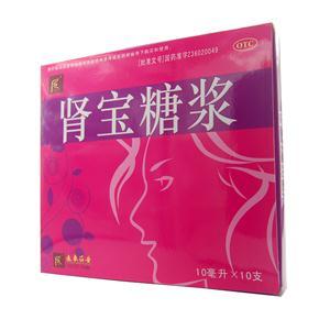 肾宝糖浆(江西远东药业股份有限公司)-江西远东包装侧面图1