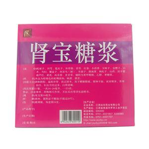 肾宝糖浆(江西远东药业股份有限公司)-江西远东包装侧面图3