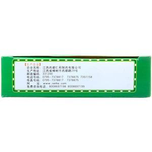 仁和 濕毒清片(江西藥都仁和制藥有限公司)-藥都仁和包裝側面圖2