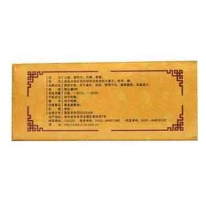 山楂丸(吉林市鹿王制藥股份有限公司)-吉林鹿王包裝側面圖3