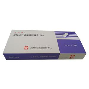鹽酸地爾硫卓緩釋膠囊(Ⅱ)保健品怎么鑒別假藥?