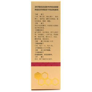 强力蜂乳浆胶丸(天津市中央药业有限公司)-中央药业包装细节图1