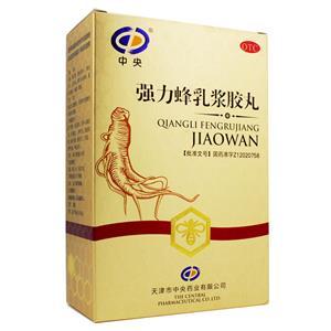 强力蜂乳浆胶丸(天津市中央药业有限公司)-中央药业包?#23433;?#38754;图2