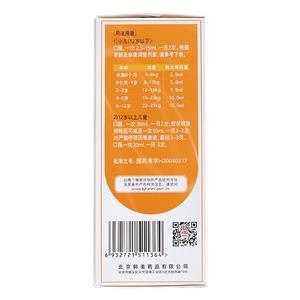 易坦静 氨溴特罗口服溶液(北京韩美药品有限公司)-北京韩美包装细节图2
