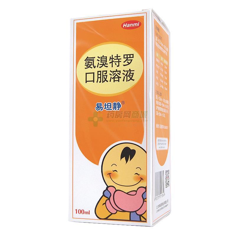 易坦静 氨溴特罗口服溶液(北京韩美药品有限公司)-北京韩美
