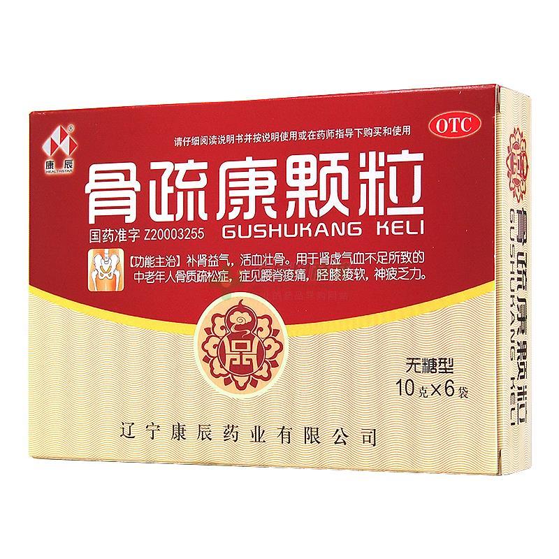 康辰 骨疏康顆粒(遼寧康辰藥業有限公司)-康辰藥業