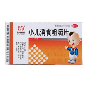 小兒消食咀嚼片(山東仙河藥業有限公司)-仙河藥業包裝側面圖2