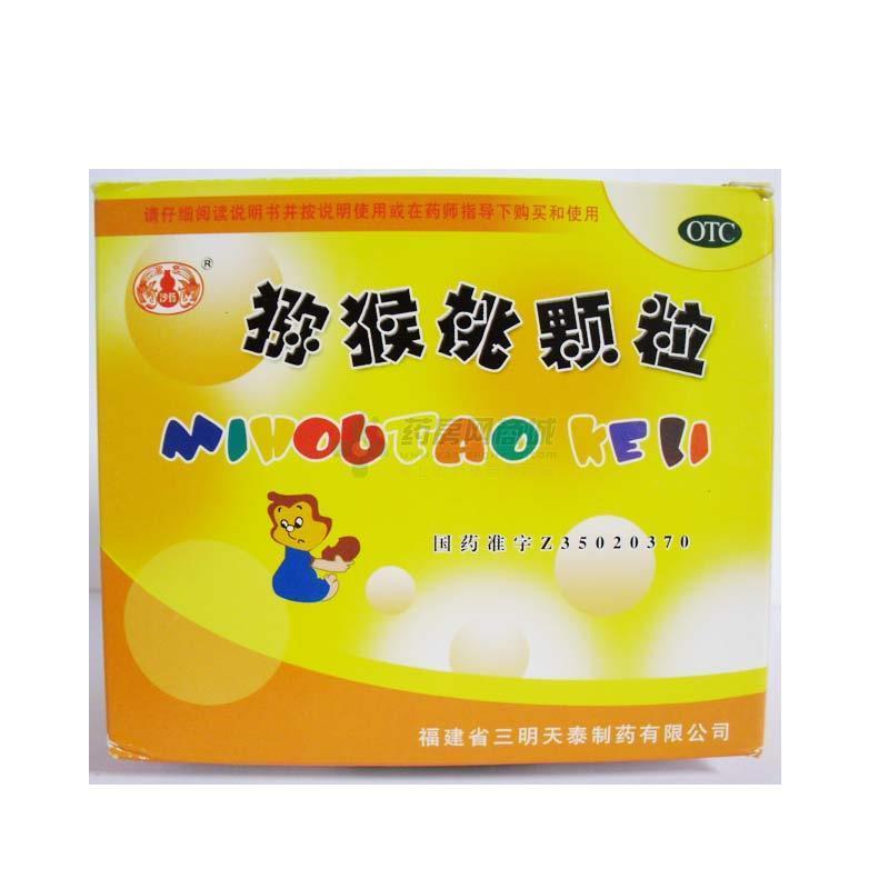 猕猴桃颗粒(福建省三明天泰制药有限公司)-三明天泰