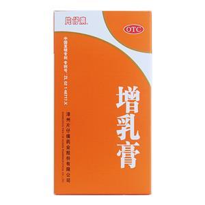 片仔癀 增乳膏(漳州片仔癀藥業股份有限公司)-漳州片仔癀包裝側面圖3